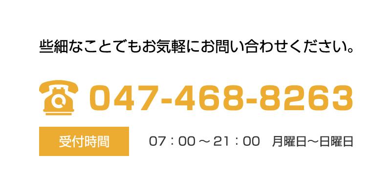 0474688263